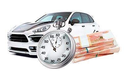 Срочный выкуп авто в Саранске