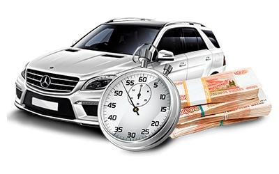 кредит на автомобиль с пробегом калькулятор ставки банков сравнение
