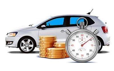 Выкуп кредитных авто в Саранске